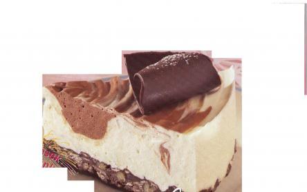 Csokis túrótorta (sütés nélkül)