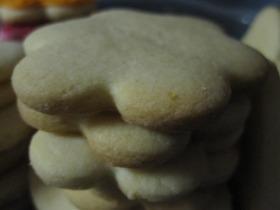 Könnyű vaníliás keksz